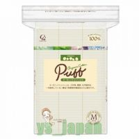 Vata PUFF ORGANIC COTTON