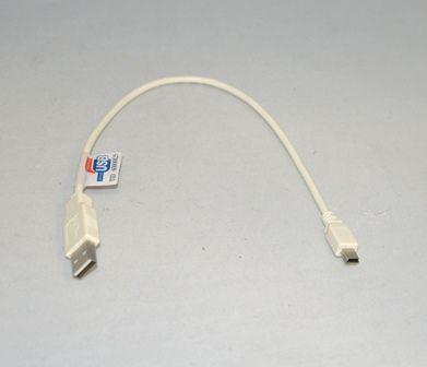 Univerzální USB-MINI kabel Yufa